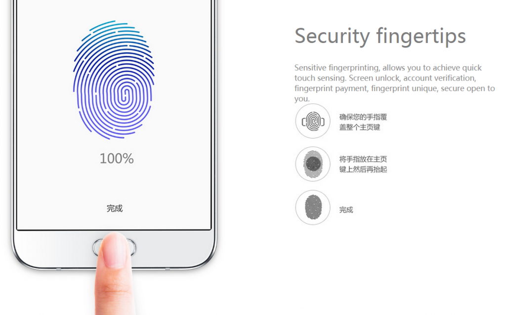 galaxy a8 fingerprint