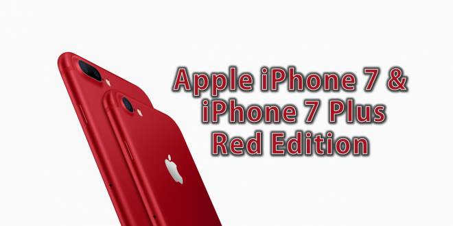 Apple launches iPhone 7 and iPhone 7 Plus Red Edition Rear