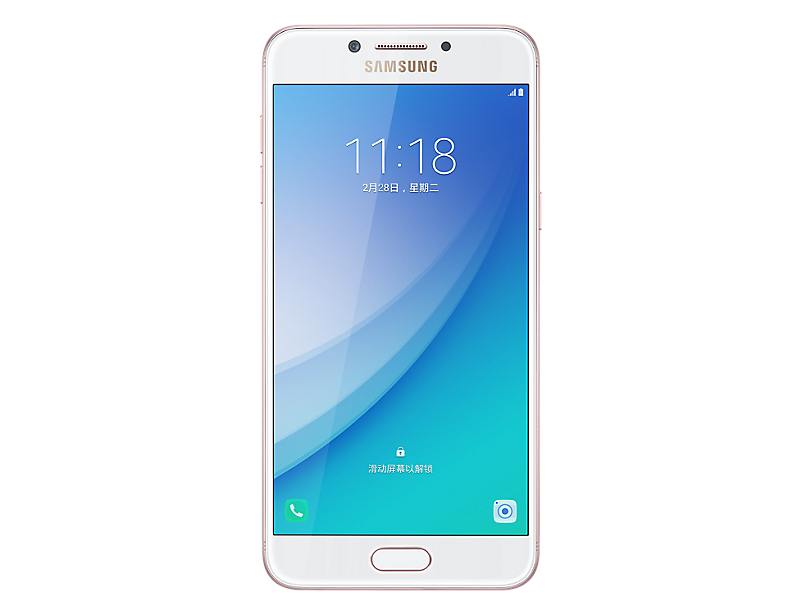 Samsung Galaxy C5 Pro - Pink_Front