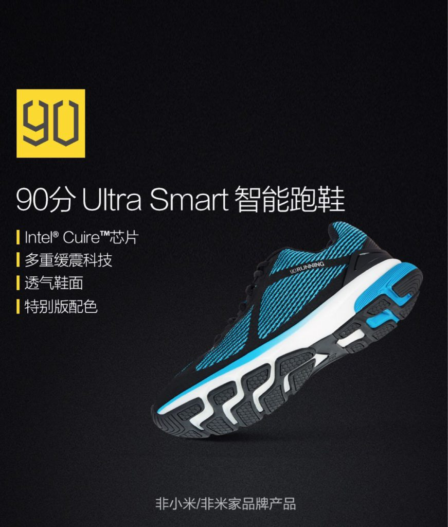 Xiaomi Ultra Smart Sports Shoes - 1
