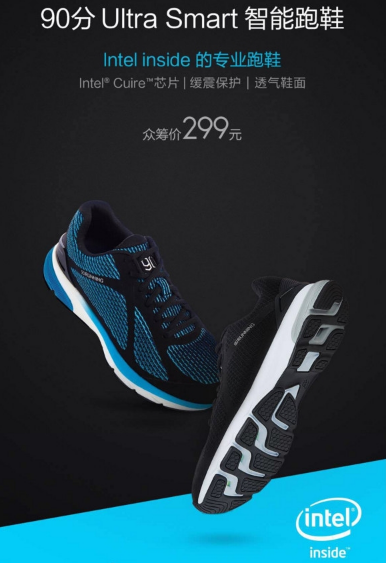 Xiaomi Ultra Smart Sports Shoes - 2