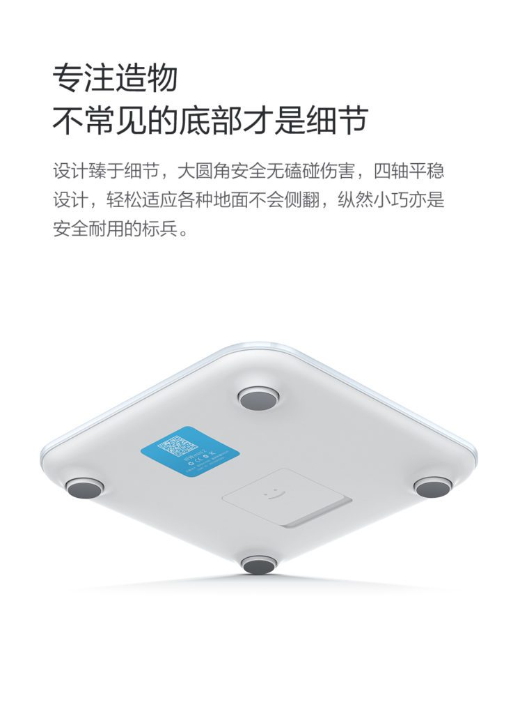xiaomi smart body fat scale bottom