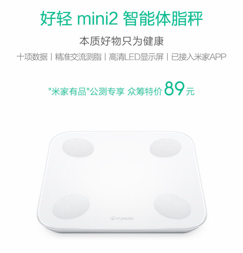 xiaomi smart body fat scale poster
