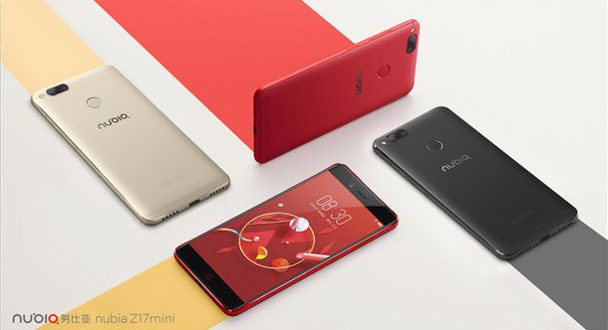 Nubia Z17 Mini Colors