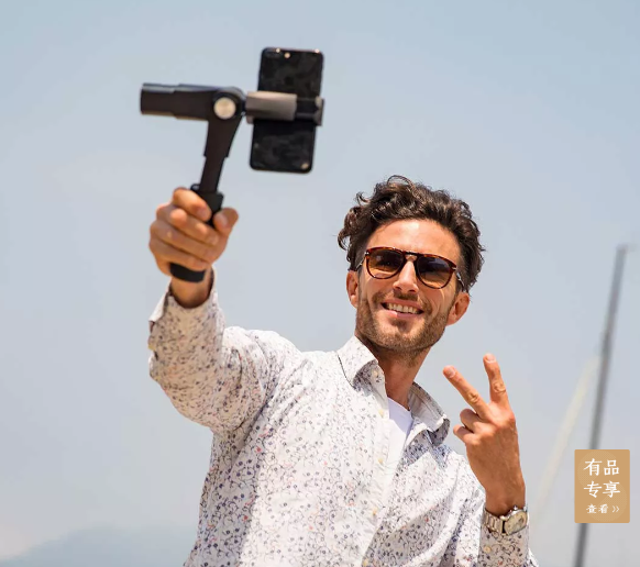 Xiaomi Three-axis Shooting Stabilizer Demo