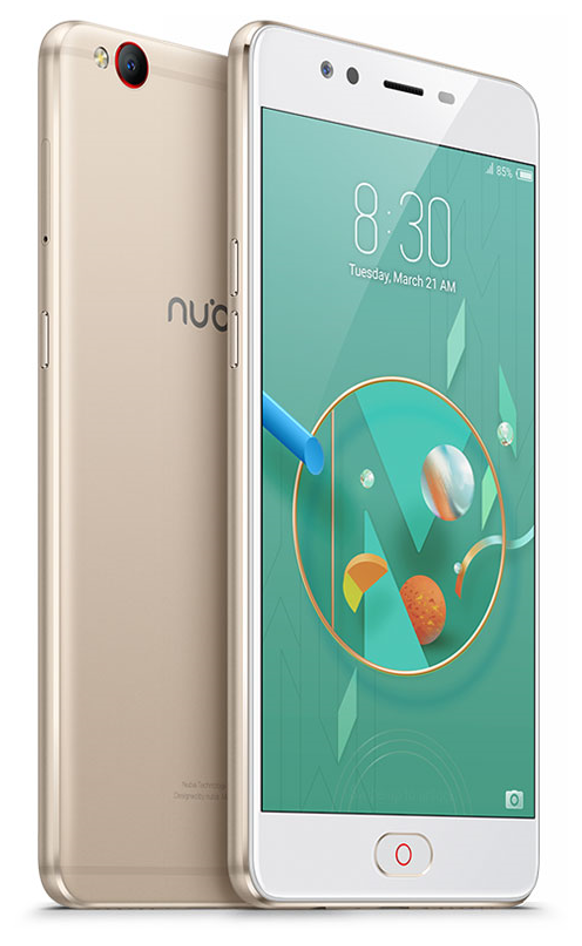 Nubia M2 Lite Gold Color