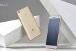 Xiaomi Mi Max 2 Launched In China, Brings: 5300mAh Battery, SD 625